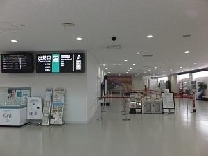 FSZ006i.jpg