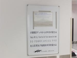 fsz012-2.jpg
