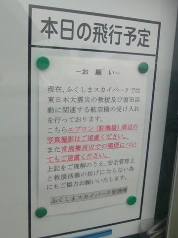 iizaka001.jpg