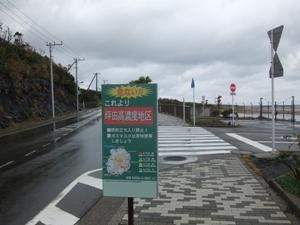 miyakejima15.jpg