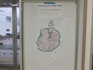 miyakejima18.jpg
