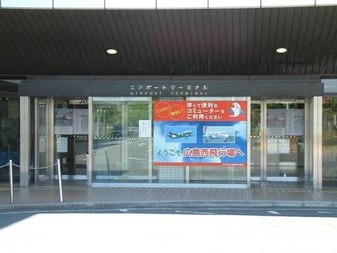 nishi004.jpg