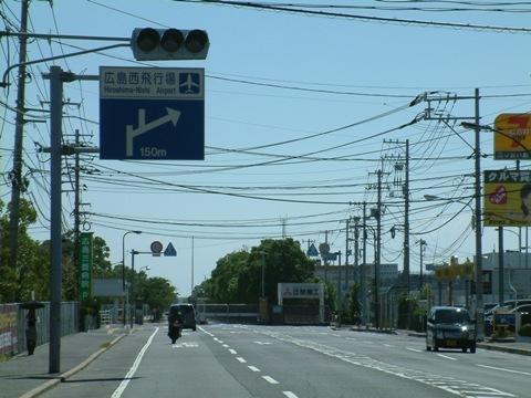 nishi026.jpg