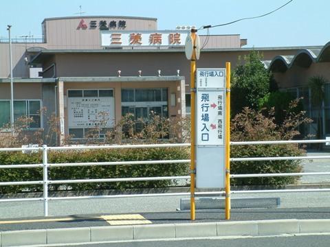 nishi028.jpg