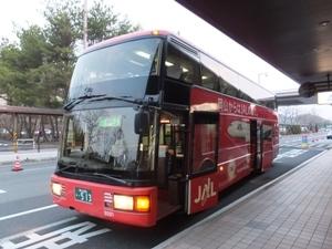 okayama17.jpg