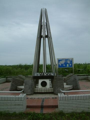 200808004.jpg