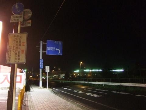 2012111703.jpg