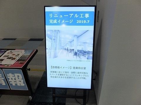 201809-2f.jpg