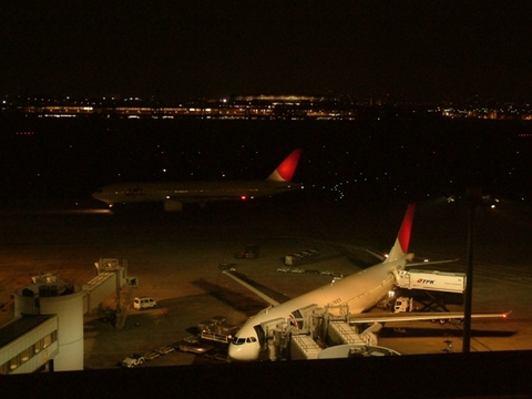 A300600R.jpg