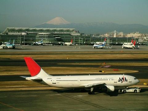 A300600R10.jpg