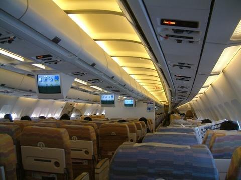 A300600R3.jpg