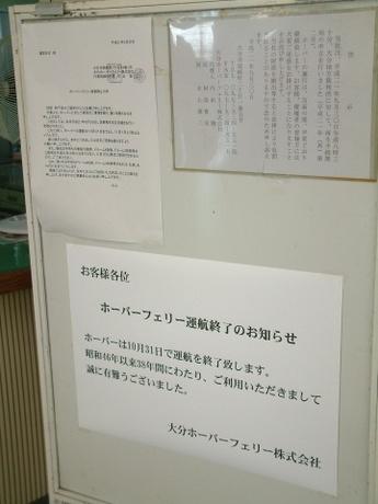 DSCF0509.jpg