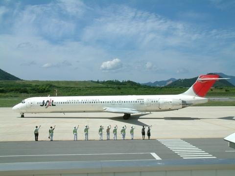 MD90.jpg