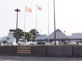 松本空港(信州まつもと空港): 日本空港情報館ブログ