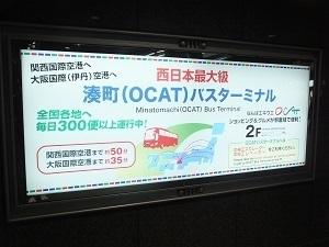 OCAT006.jpg