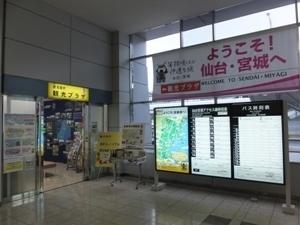 SDJ029.jpg