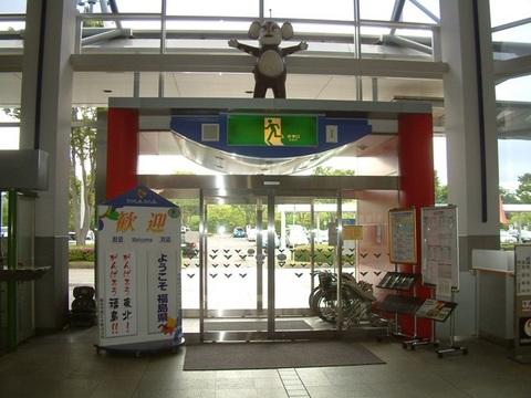 fukushima002.jpg