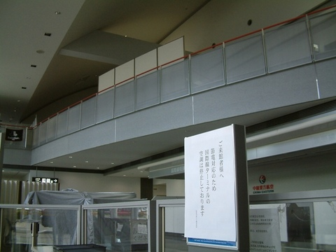 fukushima003.jpg