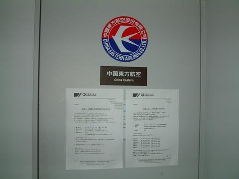 fukushima008.jpg