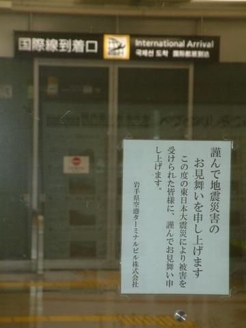 hanamaki020.jpg