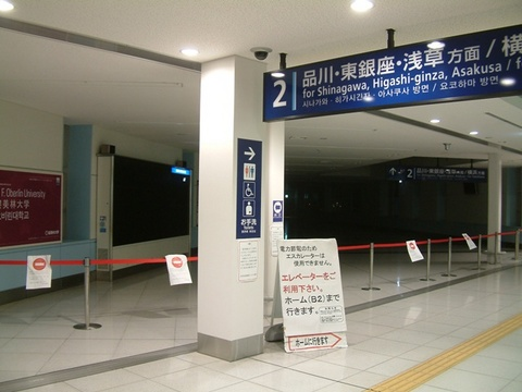 haneda111.jpg