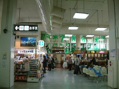 ishigaki012.jpg