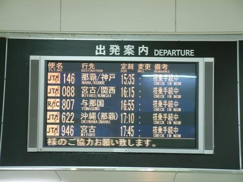 ishigaki014.jpg