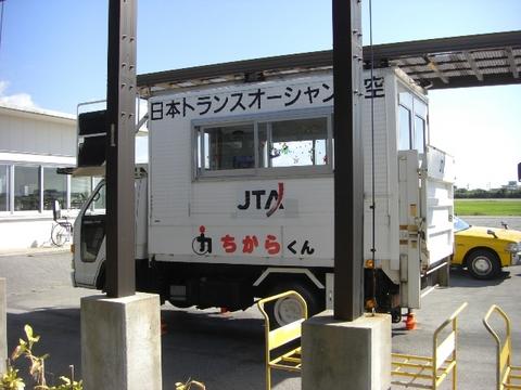 ishigaki015.jpg