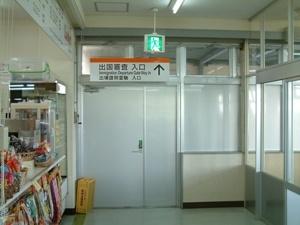 ishigaki20.jpg