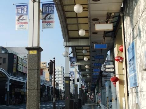 iwakuni012.jpg