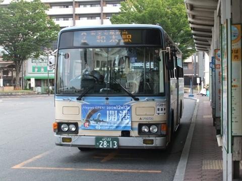 iwakuni015.jpg