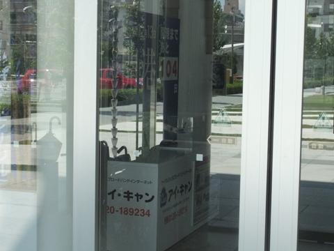 iwakuni017.jpg