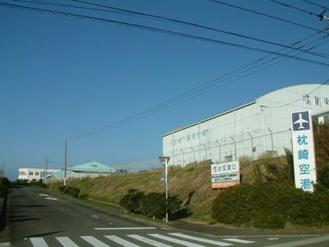 makurazaki002.jpg