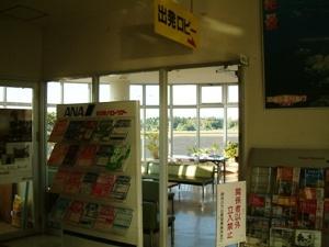 makurazaki04.jpg