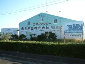 makurazaki06.jpg