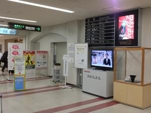 misawa05.jpg