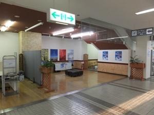 misawa12.jpg