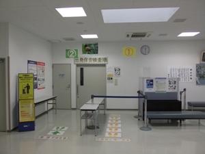 miyakejima04.jpg