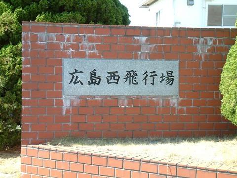 nishi003.jpg