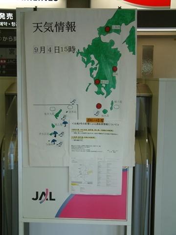 nishi011.jpg