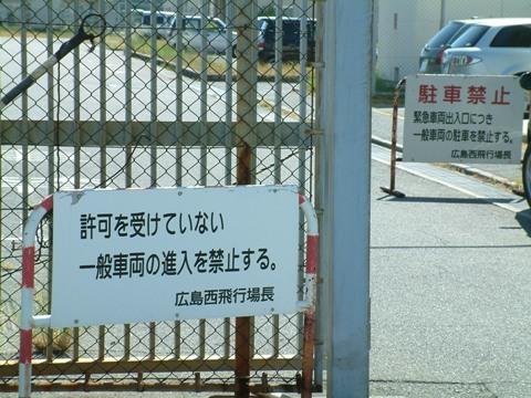 nishi022.jpg