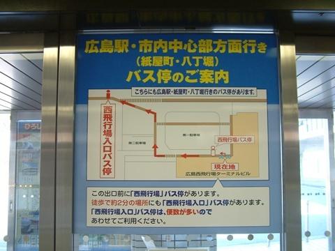 nishi025.jpg