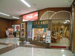 obihiro05-2.jpg