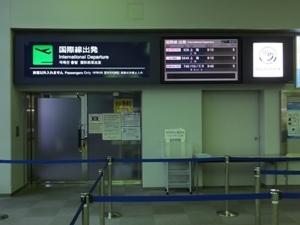 okayama04-2-i.jpg