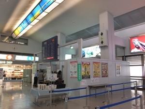 okayama04-2.jpg