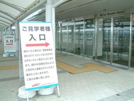 shizuoka2.jpg