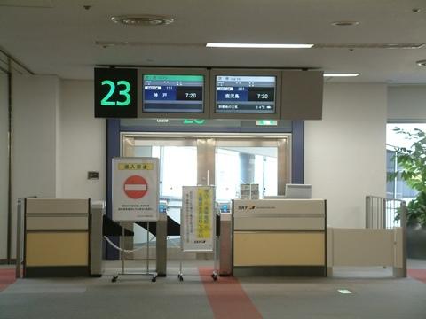 tour201009a.jpg