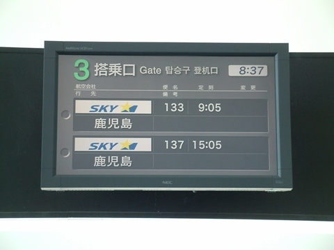 tour201009b.jpg
