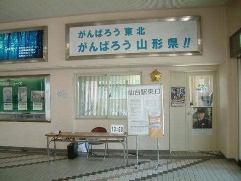 yamagata005.jpg