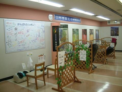 yamagata008.jpg